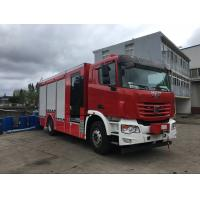 sell C&C 20 T 3000L Compressed air foam fire engine truck company