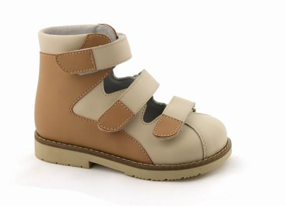 Kids Orthopedic Therapy of Postural Defects #4611380-2 for