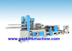 China Tall Folding Napkin Manufacturing Machine Tissue Paper Machinery on sale