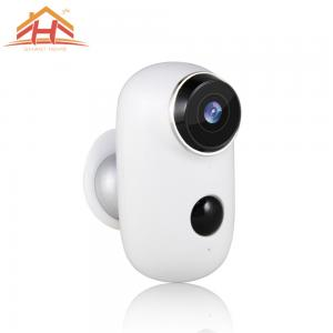 China Build-in Battery Outdoor Security IP Camera with Two Way Audio and Night Vision on sale