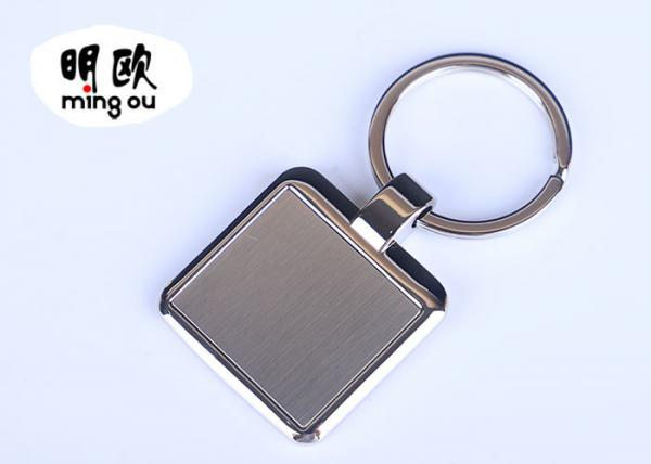 Customized Square Shape Blank Metal Keychains With Stainless