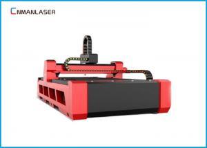 China 1000W Cypcut Control System Cnc 3015 Metal Fiber Laser Cutting Machine on sale