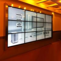 China Wifi Transparent Digital Signage Video Wall 43 Inch Android Or PC system on sale