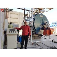 12 Ton 10 Bar High Pressure Steam Boiler For Food And Beverage Factory Use