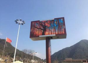 China High Resolution 2 Sided Led Outdoor Signs Display P4.81 , 2 Year Warranty on sale