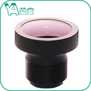 China F2.0 3.1mm Camera Lens M12 Wide Angle Lens , CCTV Board Lens For Dome Camera on sale
