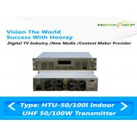 China DTV UHF Indoor Wireless Digital TV Transmitter 470-860 MHz Working Frequency on sale
