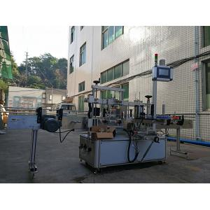 China Adhesive One Side Flat Bottle Labeling Machine High Accuracy on sale