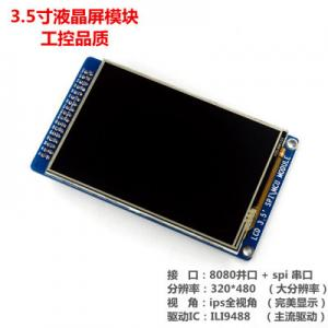 China 24 Pin IPS AUO 3.5'' A035CN01 V0 Industrial Lcd Monitor For Digital Video Camera on sale