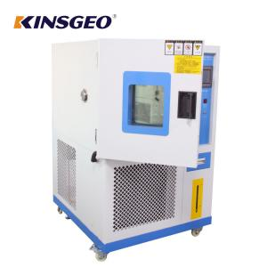 China 225L Programmable Temperature Humidity Test Chamber For Different Meterial on sale