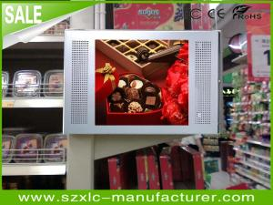China 19 Inch car advertisement display with Inside Power Amplifier on sale