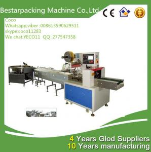 China Automatic packaging machine with revolving feeder on sale