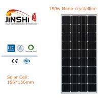 150w Monocrystalline Silicon Solar Panel/ Photovoltaic Solar Module 1486*676*35mm