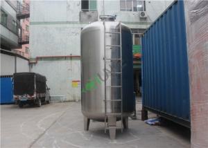 China Stainless Steel Food Grade Liquid Water Milk Buffer Tank on sale
