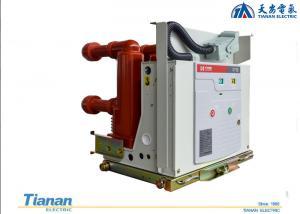Quality 24kv Vacuum Are - extinguishing Chamber High Voltage AC  Vacuum Circuit Breaker for sale