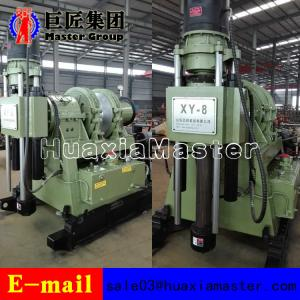 China Master Machinery XY-8 Hydraulic rotary Rock Drilling Rig For Sale on sale