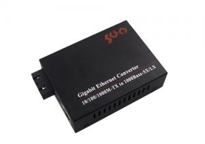 China Video/Audio/Data Fiber Optic Media Converters on sale