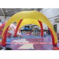 Large Waterproof Inflatable Car Cover Tent For Outdoor Entertainment