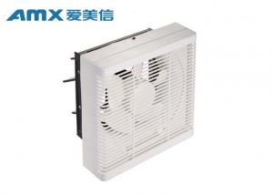 China ABS Wall Mounted Ventilation Fan Lover Direct - Exhaust For Home / Office on sale