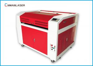China Water Chiller Water Cooling Co2 Laser Engraving Machine For Denim Jeans wood on sale
