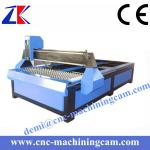 plasma cutter for sale ZK-1325(1300*2500mm)