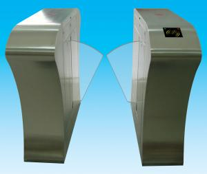 China Automate security gate barrier compatible with IC card, ID card, bar code, fingerprint on sale