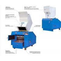 Automatic Plastic Crusher/Plastic Crusher/Plastic Crusher Machine/Low Noise Plastic Crusher Machine