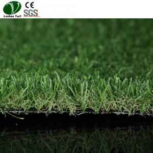China 4 Colors Residential Fake Grass Lawn / 25mm Outdoor Synthetic Lawn Turf on sale