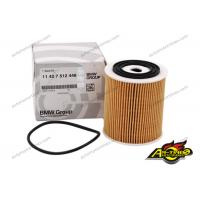 OEM Car Oil Filter For Chrysler PT Cruiser 2010 11 42 7 512 446 11 42 7 509 208