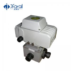 China Three Way Two Position Electrically Operated Valve Self Acting Valve Industrial Use on sale