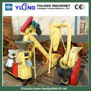 China chicken feed pellet mill machine/chicken feed pellet line on sale