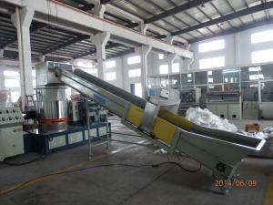 China PP Plastic Pellet Making Machine Plastic Recycling Line PE Big Film Pelletizing Equipment on sale