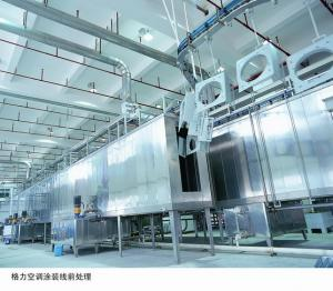 China Powder Coating Line Painting Equipment For Home Appliance / Motorcycle / Other Product on sale