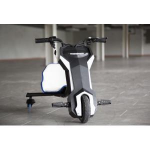 China Велосипед Трике смещения самоката 3 колес электрический для детей on sale