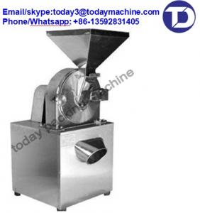 China Universal Pulverizer on sale