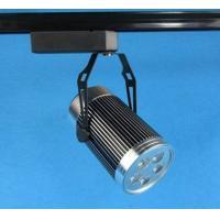 China Residential 5 Watt / 5 x 1W Bridgelux Outdoor LED Track Lighting Fixtures 45°, 60° 450lm on sale