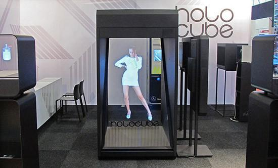 180 176 Holocube Hologram Display One Side View 3d
