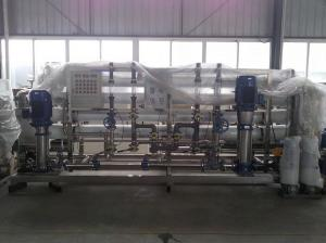 China China manufacture pure drinking water filter equipment /Full automatic Chinese hot sell mobile water treatment system on sale