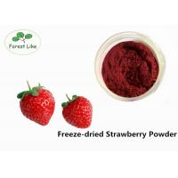 China Natural Freeze Dried Strawberry Fruit Powder Natural Flavour Rich Nutrition on sale