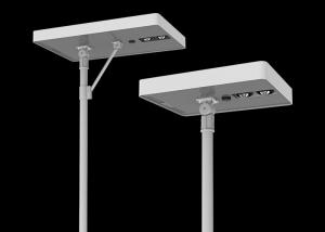 China Integral Solar Street Lights 30W ,40W with Aluminium Alloy and Solar Panel Lifespan 25years on sale