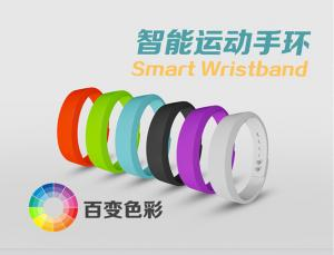 China Smart Fitness WristBand tracking your activity and sleep with android 4.0 OS water proof on sale
