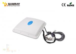 China Tracking Active RFID Reader Long Distance Identification rfid portable reader on sale