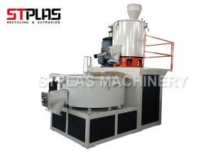 China Auto Industrial High Speed Mixer Machine For PVC PE PP Plastic Mixing on sale