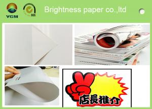 China Durable 105 Gsm Glossy Laser Paper , Glossy Brochure Paper Moisture Proof on sale