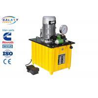 China High-flow Ultra-high Pressure Motor Pump Transmission Line Tool Power Rating(380V) 1.5KW-3KW on sale