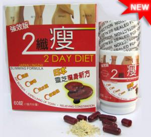 Quality 2 Day Diet Pills / Two Day Diet , Lose Weight Slimming Capsule for sale