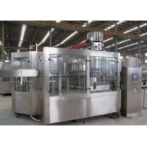 China 1500BPH Beverage Filling Machine , Plastic Bottle Soft Drink Filling Machine3 In 1 Unit on sale
