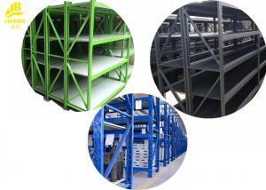 China Waterproof Warehouse Racking System , Long Span Industrial Storage Racks on sale