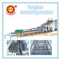 board paper laminating machine price