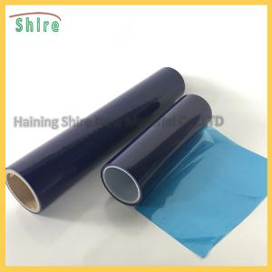China 316 / 201 Stainless Steel Plate Protective Film Scratch Resistant Protective Film on sale